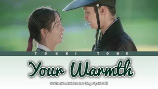 Huh Gak – Your Warmth (너의 온기) OST The Tale of Nokdu Part. 8 Lyrics Terjemahan Han/Rom/Subindo