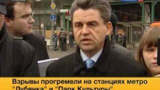Взрыв в метро на станциях Лубянка и Парк Культуры.flv