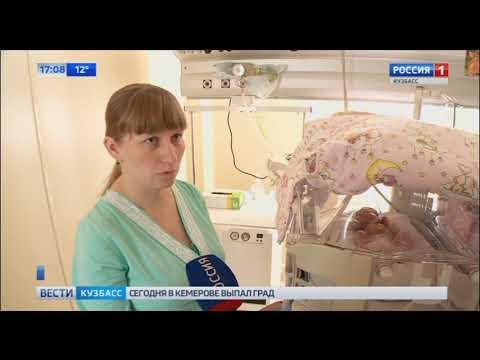 Банк ВТБ сделал подарок врачам Кемеровской областной клинической больницы