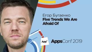 AppsConf 2019