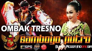 Lagu Jaranan OMBAK TRESNO Voc Bu YAYUK Versi SAMBOYO PUTRO Super Pegon Indonesia