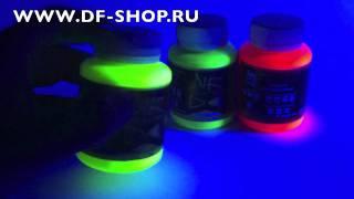 Флуоресцентные краски для аэрографии Air master(http://www.df-shop.ru/journal/ - скачайте бесплатно журнал о аэрографии Флуоресцентные краски на водной и сольвентной..., 2011-10-05T16:09:59.000Z)