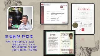 구미 수입차전문 정비공장 멘토모터스BY