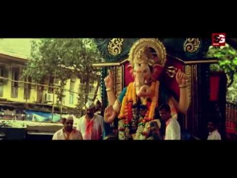 Ganpati visarjan Song-: Tuch mazi aai deva........
