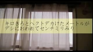 鶴田式算数.