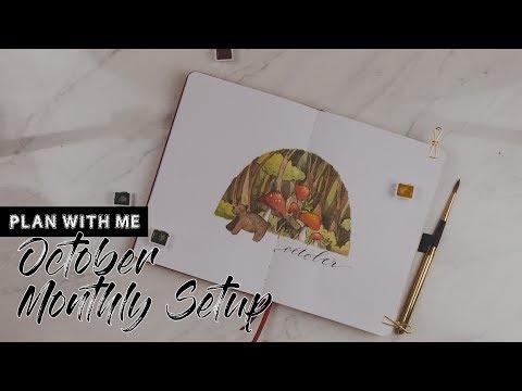 Plan With Me | October Bullet Journal Setup