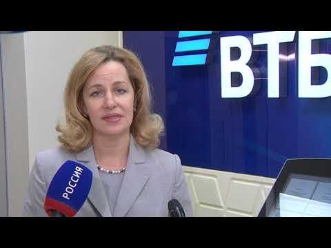 ВТБ открыл новый офис на Ленина