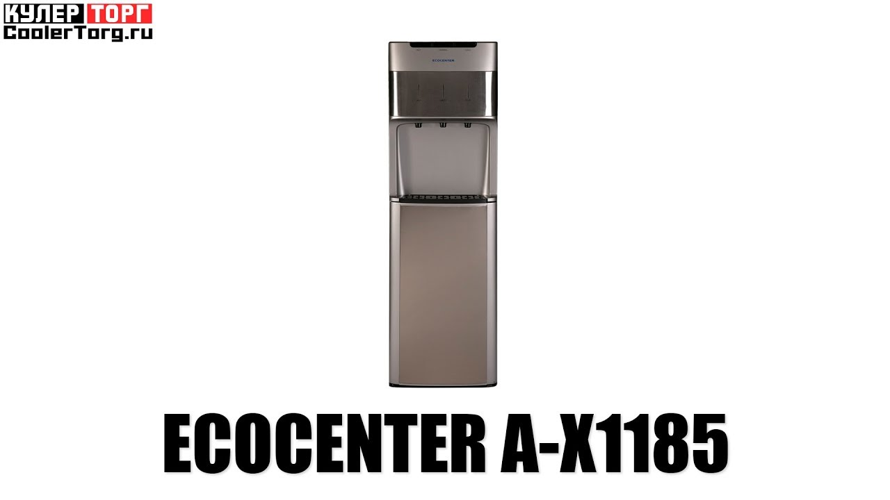 AD X1185 TREIBER WINDOWS XP