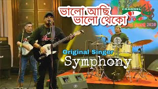 Valo achi Valo Theko | Band Symphony | Channel i 7th Band Fest 2020