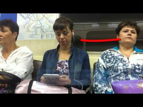 сайт знакомств метро