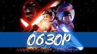 Lego Star Wars: Пробуждение силы - Обзор