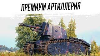 Не АРТА, а просто КОСМОС - 105 leFH18B2