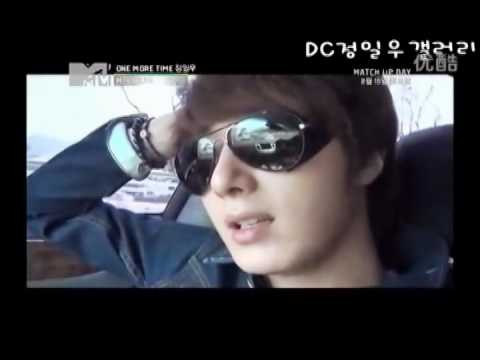 110813 Jung Il Woo  part1