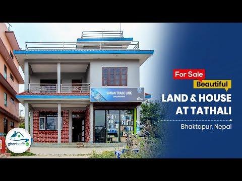 Land/House at Tathali