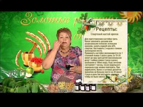 Скорлупа грецкого ореха: применение. Народные рецепты