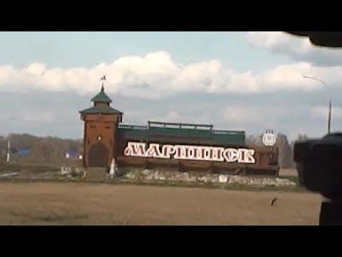 Дорога Кемерово-Мариинск (небольшой обзор) часть -1