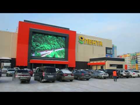 Медиафасад 18х11 метров. 4 экрана на торговом центре. Ижевск.