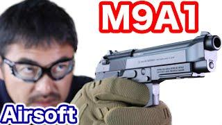 TOKYOMARUI M9A1 GBB airsoft review 東京マルイ M9A1 ガスブローバック 再レビュー マック堺のレビュー動画#616 thumbnail