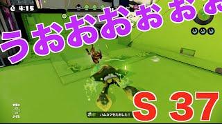 #11【はじめのスプラトゥーン】ほぼダイオウイカ作戦 thumbnail