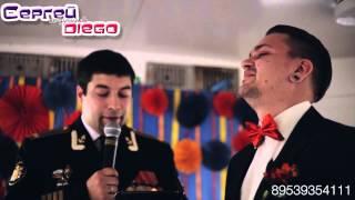 Ведущий на свадьбу , регистрацию Сергей Савкин Архангельск Северодвинск