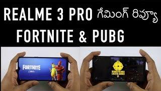 Realme 3 Pro Fortnite & PUBG Gameplay ll in Telugu ll