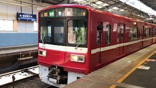 京急1500形 1707編成 東洋GTO-VVVF 89SH 快特 青砥行 横須賀中央駅 発車