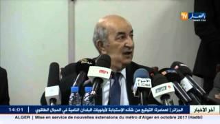 وزير السكن عبد المجيد تبون : تسليم المسجد الأعظم سيكون في الثلاثي لسنة 2017