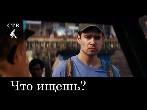 «Моя родина это ты» 29 серия 2017, АНОНС и дата выхода на Русском, Турецкий сериал с озвучкойиз YouTube · Длительность: 1 мин14 с