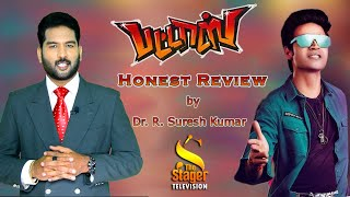 Pattas Review by  Suresh Kumar - An unbiased Tamil Movie Review