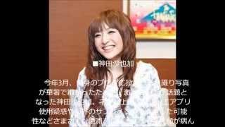 川島なお美だけではない!! 体重30キロ台の激ヤセ女性芸能人4名! 7日、...