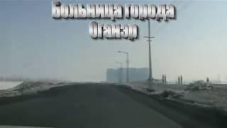 Экскурсия Норильск Талнах