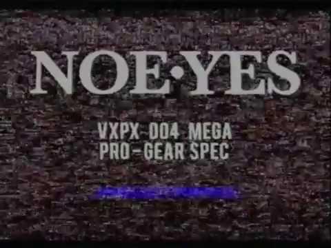 VXPX_004 - NO EYES x JPEGSTRIPES