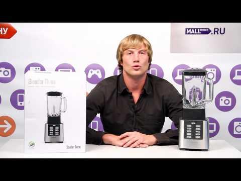 Краш-тест: Blender Five от Stadler Form измельчил смартфоны!из YouTube · Длительность: 1 мин54 с