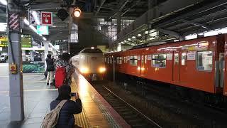 サンライズ出雲、出雲市行き。大阪駅三番のりば発車