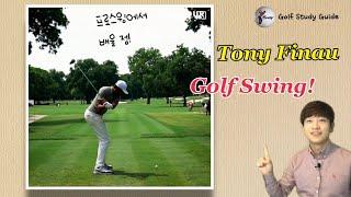 [헨리 골프] 프로의 골프스위…