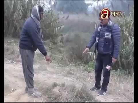 Khabar Bhitra Ko Khabar - (Land disputes in Nepal-India border - Parsa)