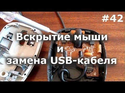 Ноутбук не видит 3G USB-модем (МТС, Билайн, Мегафон