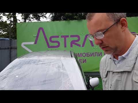 ASTRACAR №502 PREMIO ZZT240 6695 2003