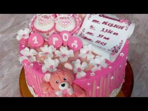 Nişan tortları  #nişantortları