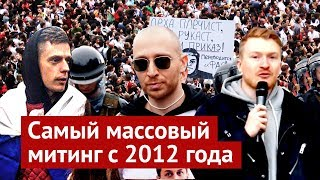 Russian Revolt: Protest in Sakharov Avenue for fair elections in Moscow