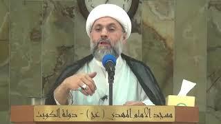 الشيخ عبدالله دشتي- هارون العباسي يسأل الإمام موسى الكاظم عليه السلام, ما هي هذه الدار؟