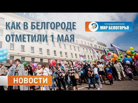 знакомство парами в белгороде