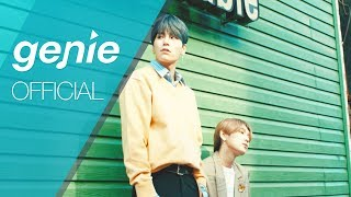 JBJ95 - 'HOME' Official M/V
