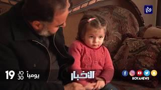 عدسة كاميرا الموبايل توثق لحظة وداع الأسير اشتية لإبنته خلال اعتقاله - (22-1-2018)