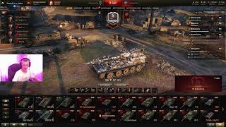 World of Tanks - качаю технику