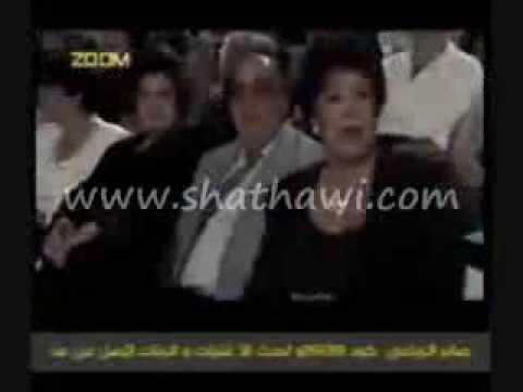 damir el 3arabi
