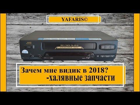 Что можно сделать из старого видеомагнитофона своими руками видео