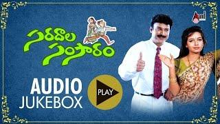 Saradaala Samsaram| Full Songs JukeBox | Suresh,Ruchitha | Om Sai Prakash | Telugu Old Songs