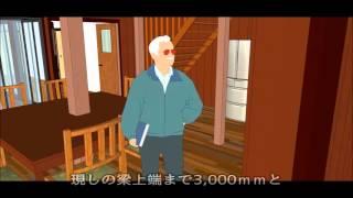 とやま木造住宅設計コンペ用 動画資料2.