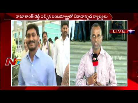 Court to Hear YS Jagan Mohan Reddy's Bail Plea || Latest Updates || NTV